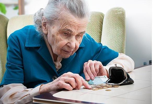 Приостановление прекращение выплаты пенсий