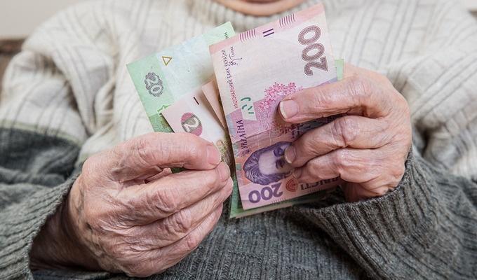 Пенсионерам, вышедшим напенсию в 2016г, Кабмин изменил систему назначения субсидий