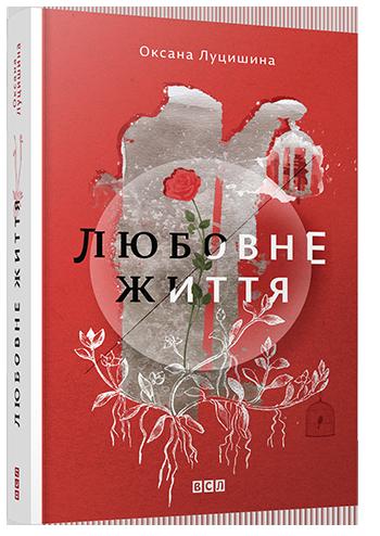lubovne_zuttia_0_01