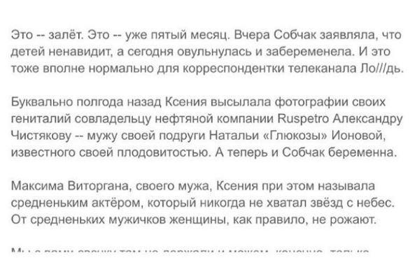 Новости россия 1 тверь сегодня смотреть онлайн