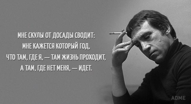 лучшие цитаты о знакомстве