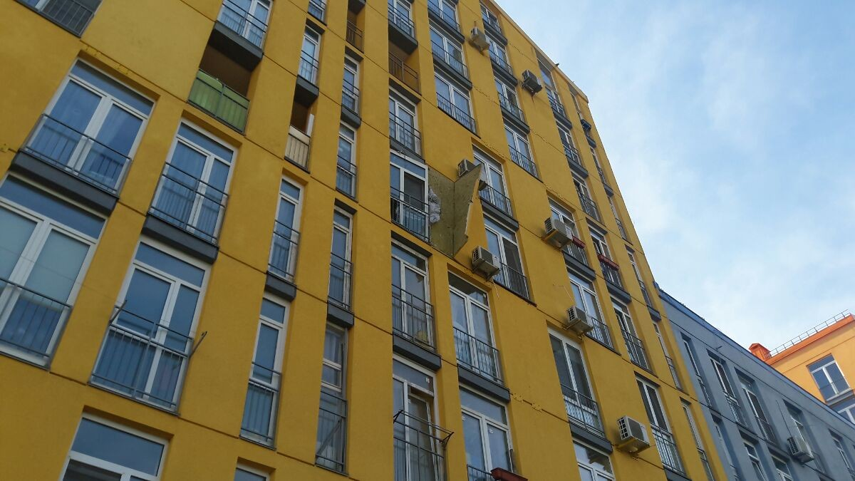 ВКиеве произошел взрыв вжилой многоэтажке, есть пострадавшие