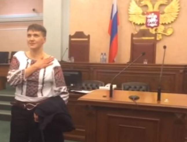 Савченко прокричала «Слава Украине! Героям слава!» вВерховном суде Российской Федерации
