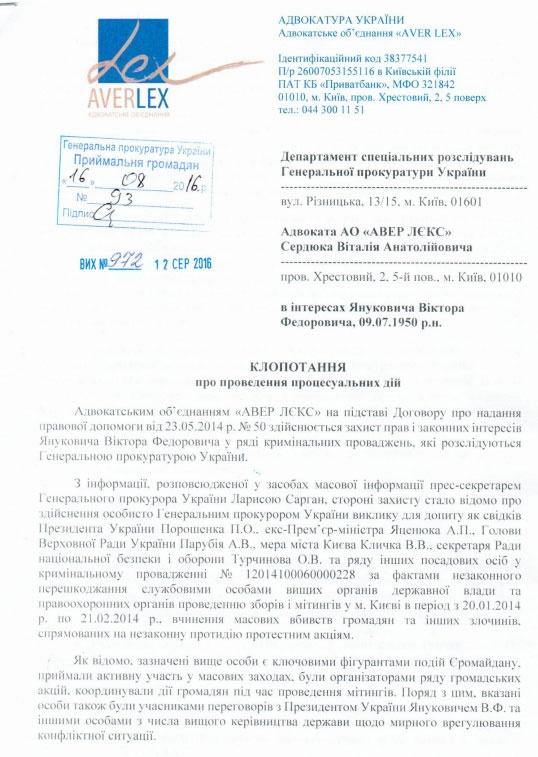 3f18f9e-2