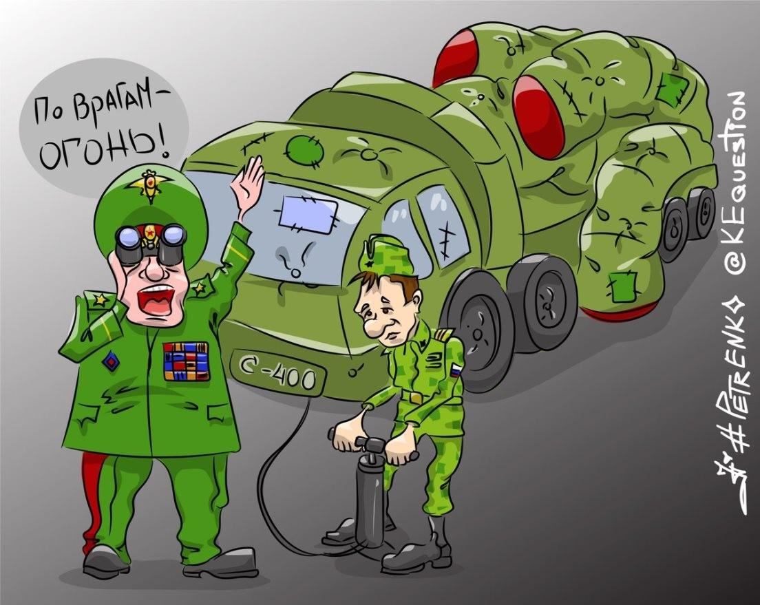 Не спасли от американцев: российские ПВО в Сирии высмеяли смешной  карикатурой - Последние мировые новости   Сегодня