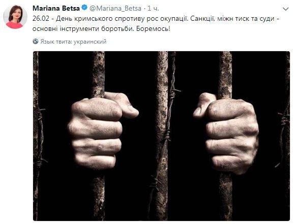 ВМИД озвучили основные инструменты деоккупации Крыма