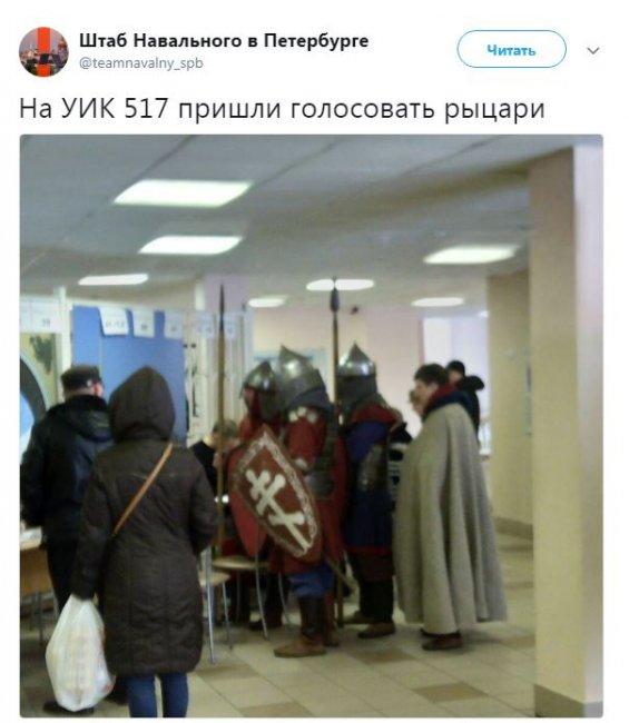 Депардье проголосовал навыборах президента РФ встолице франции