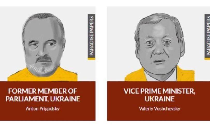 Вофшорном скандале фигурируют два гражданина государства Украины