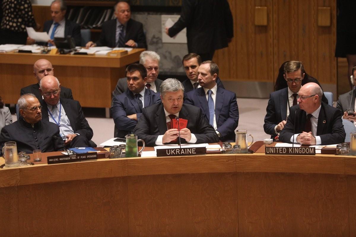 Лавров проводит встречу соСтолтенбергом «наполях» ГАООН
