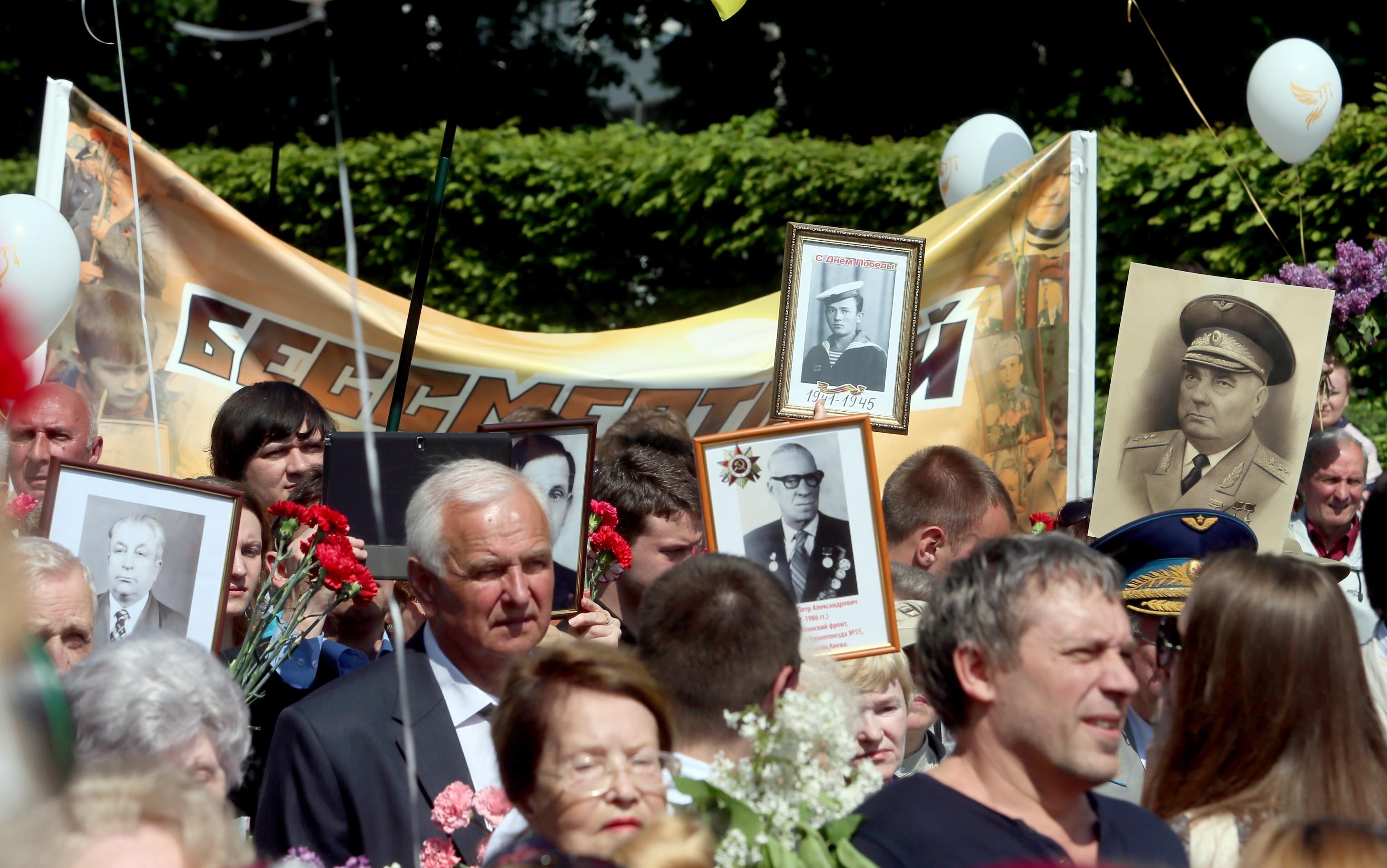 В Киеве произошла потасовка между участниками акции «Бессмертный полк» и радикалами