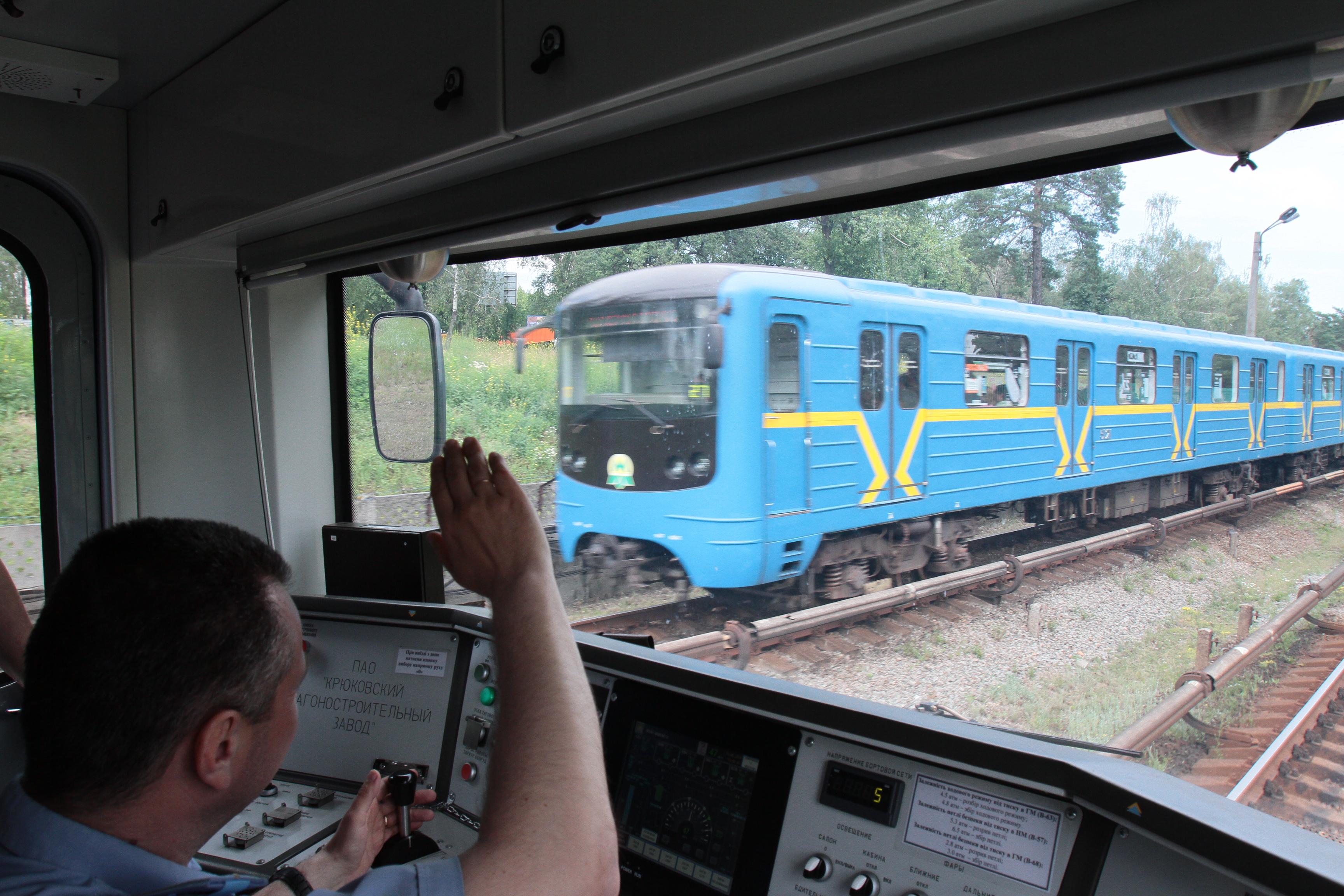 Как купить билет на европейский поезд цена билета на самолет тюмень ханты мансийск