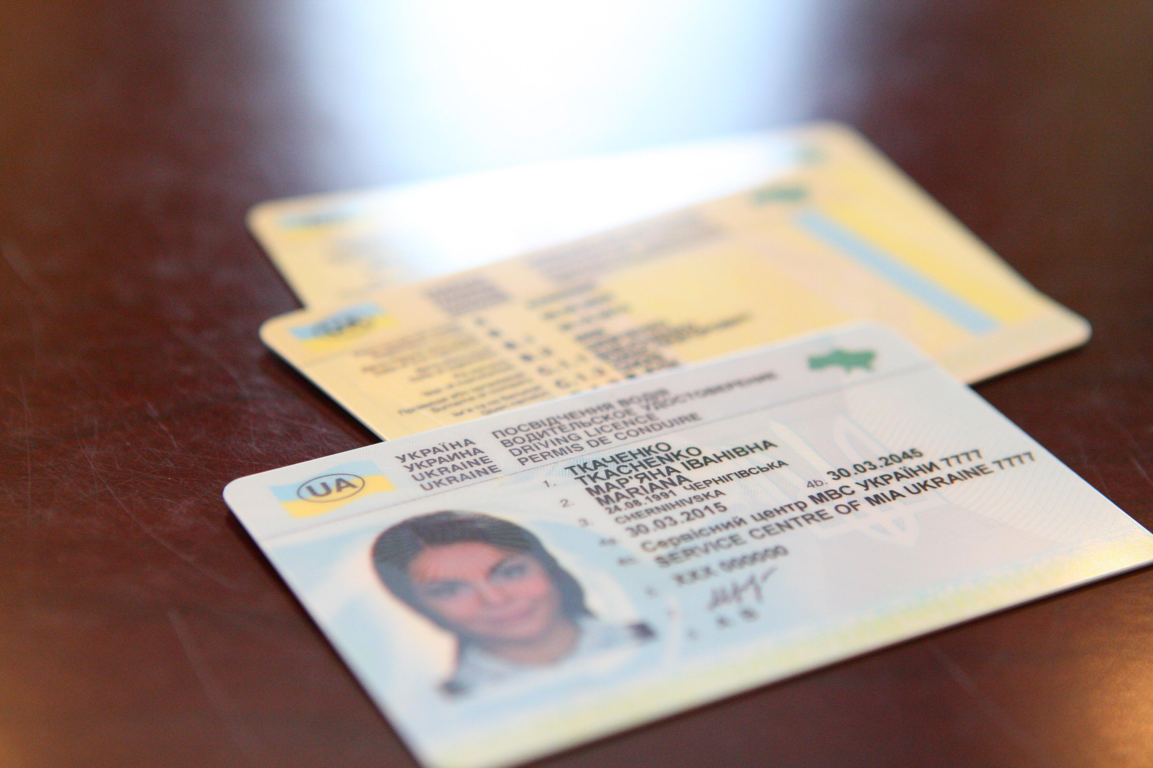 Новые категории водительских прав 2015 НОВОЕ ВОДИТЕЛЬСКОЕ УДОСТОВЕРЕНИЕ получение образец замена обмен фото