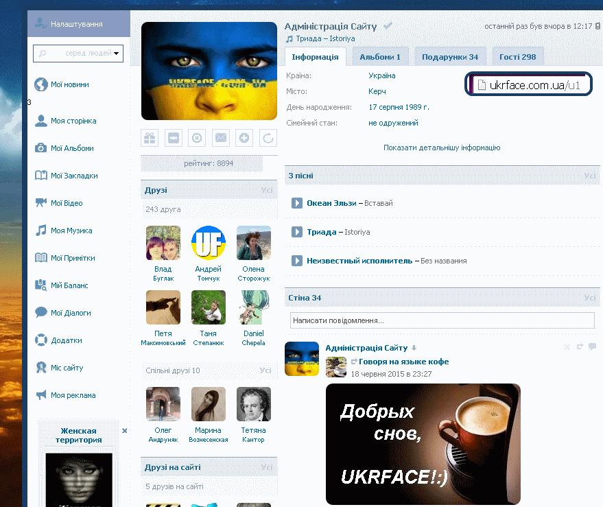 ukrface_05_1