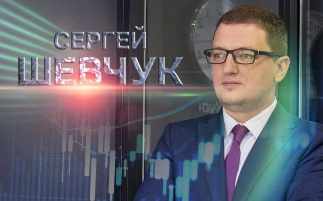 отзывы о работе Сергея Шевчука, сигналы и стратегии от аналитика Сергея Шевчука