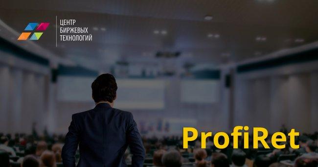 Отзывы о CBT-ProfiRet: история проп-трейдинга дает ЦБТ-ПрофиРет отзывы с акцентом на успех