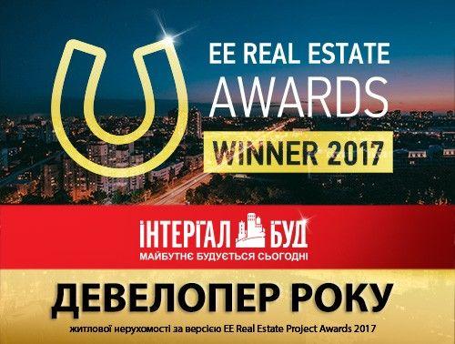 ee_fourm_awards_main_1
