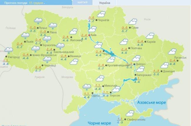 Мороз и снег, но не везде: прогноз погоды в Украине на неделю, фото-1
