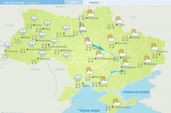 Мороз и снег, но не везде: прогноз погоды в Украине на неделю, фото-2