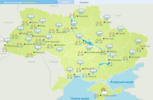 Прогноз погоды в Украине на неделю: скоро ли придет потепление, фото-3