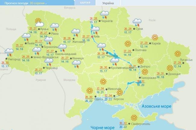 Солнце наступает: прогноз погоды в Украине на неделю, фото-3