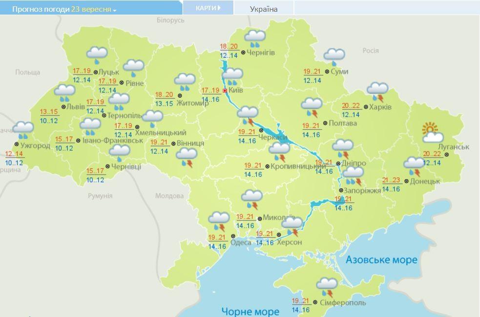 Заморозки имокрый снег: погода наСреднем Урале вконце недели