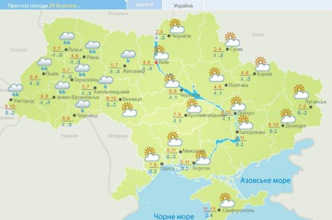 Прогноз погоды в Украине на неделю: как сильно потеплеет, и где ждать дождей, фото-5