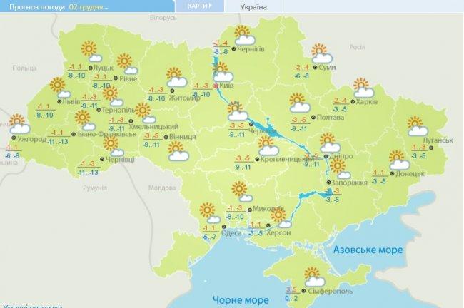 Ощутимое потепление и осадки: прогноз погоды в Украине на неделю, фото-2