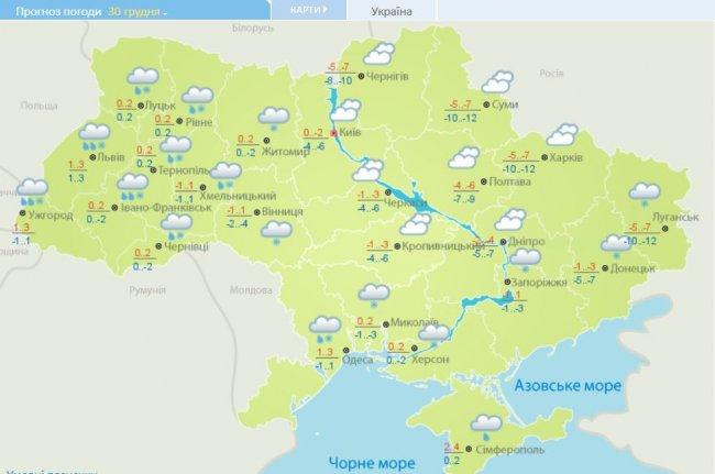 Новый год со снегом и небольшим потеплением: прогноз погоды в Украине на неделю, фото-2