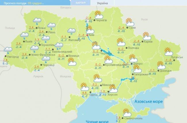 Ощутимое потепление и осадки: прогноз погоды в Украине на неделю, фото-3