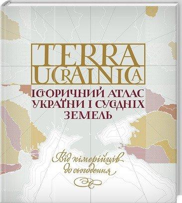 5_terra_ucrainica.