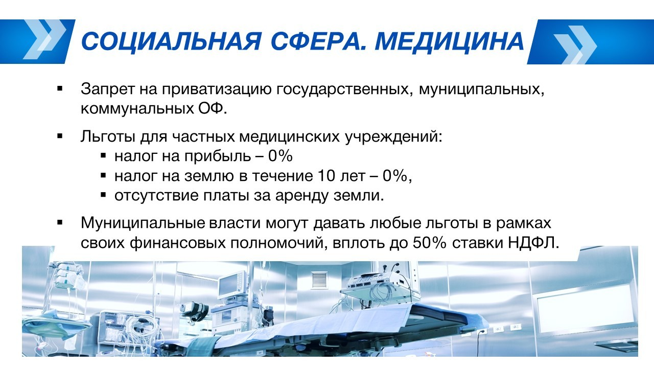 save_ukr1
