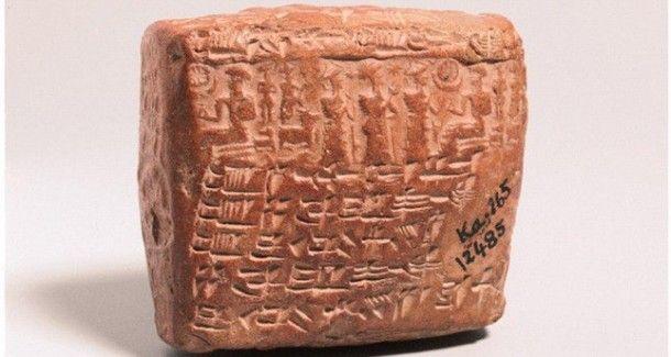 Картинки по запросу Найден самый древний брачный договор: что указано в документе