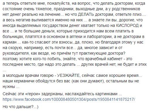 screenshot_11_03