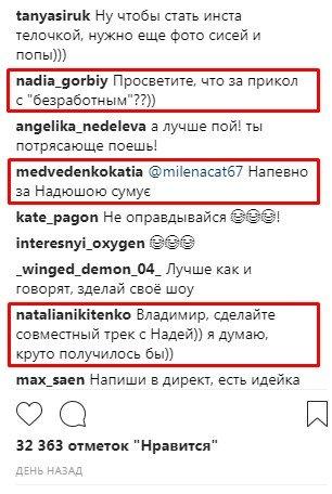 screenshot_11_04