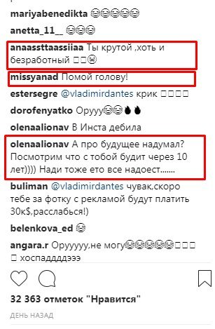 screenshot_12_02