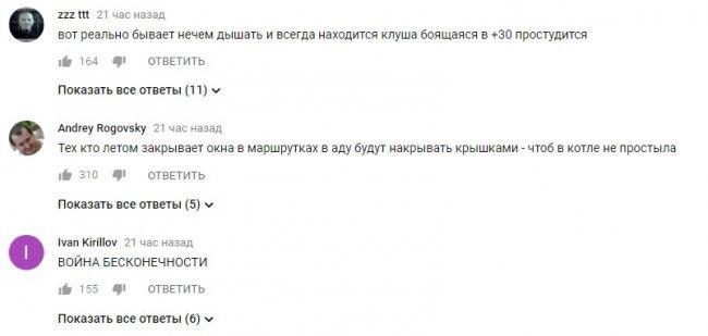 screenshot_1_26