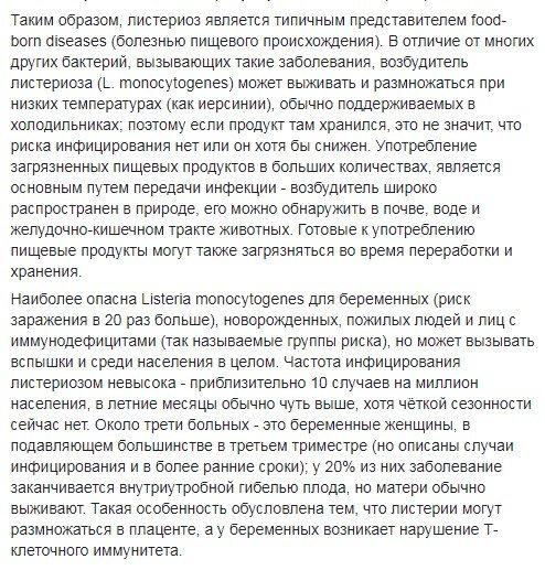 screenshot_2_27