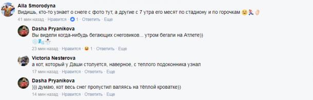 screenshot_6_07
