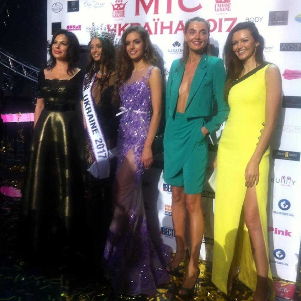 Жюри озвучило имя победительницы конкурса «Мисс Украина-2017»