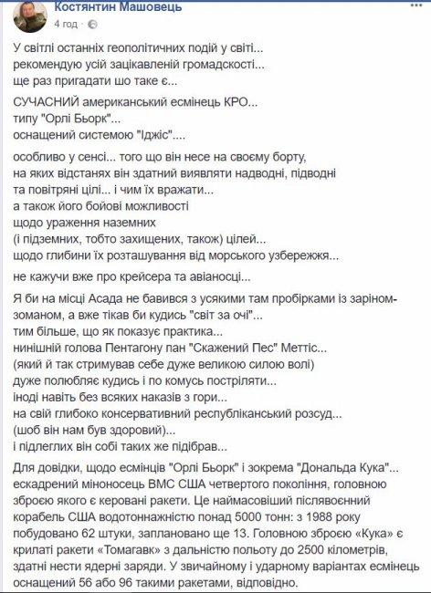 .jpg_87