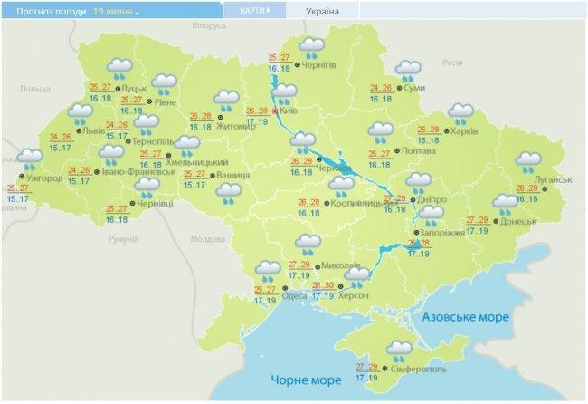 Дожди прекратятся и вернется жара: синоптики дали прогноз до следующей недели, фото-1