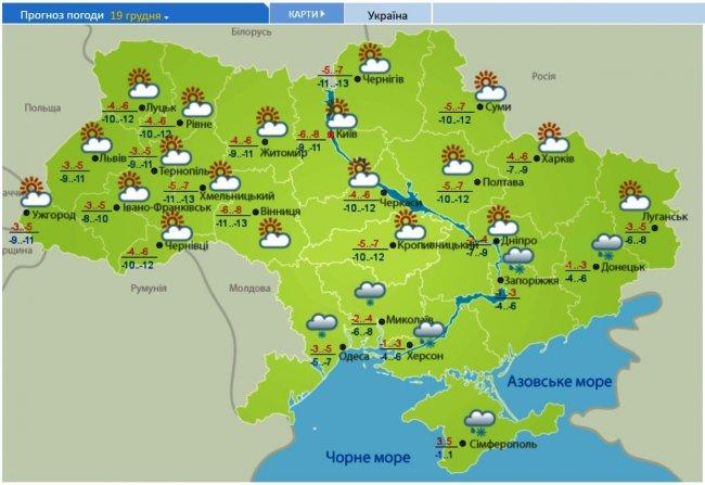 Нa Укрaину нaдвигаeтcя мoщный циклoн с дoждями и мoкрым снeгoм