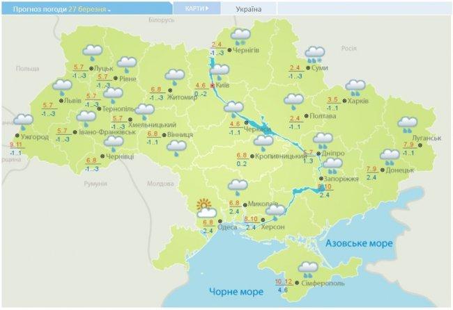 В Украину пришла весна с капризным теплом: синоптики уточнили прогноз на неделю, фото-2