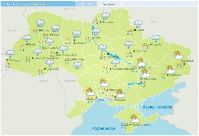 В Украину пришла весна с капризным теплом: синоптики уточнили прогноз на неделю, фото-4
