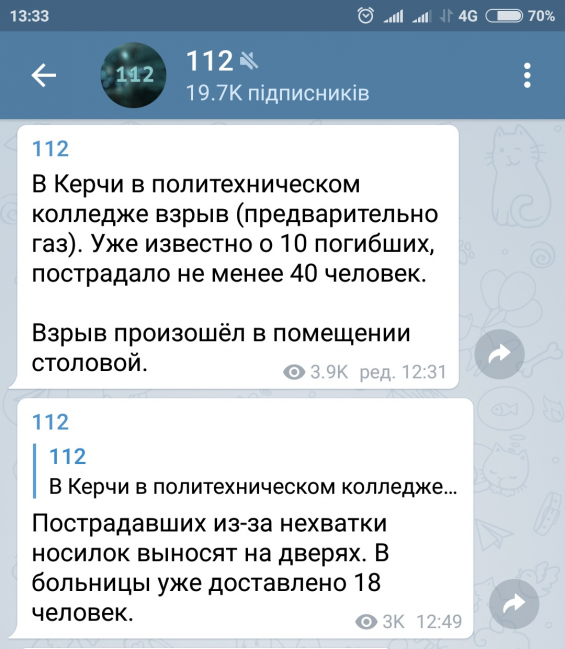 screenshot_2018-10-17-13-33-52-921_org.telegram.messenger