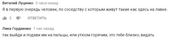 -11_02