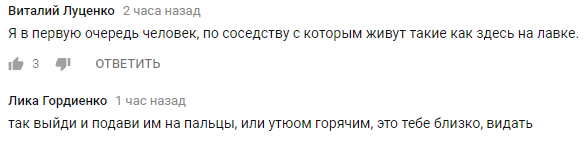 -11_03