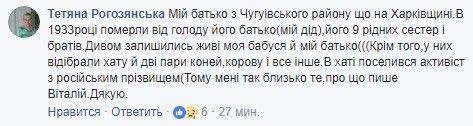 -2_09