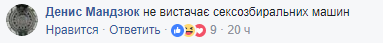 -2_18