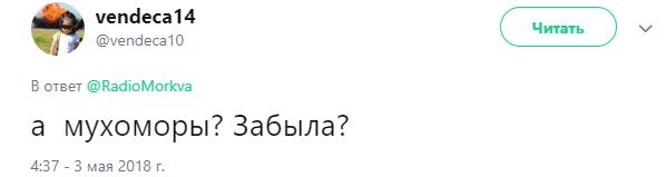 -2_35